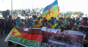 Communiqué de l'Assemblée Mondiale Amazighe sur les pratiques racistes des Etats d' Afrique du nord contre les amazighes